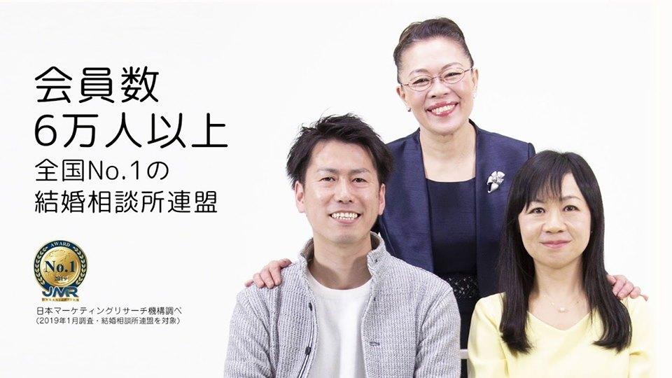 タレントキャスティング】株式会社IBJ様の「日本結婚相談所連盟」に ...