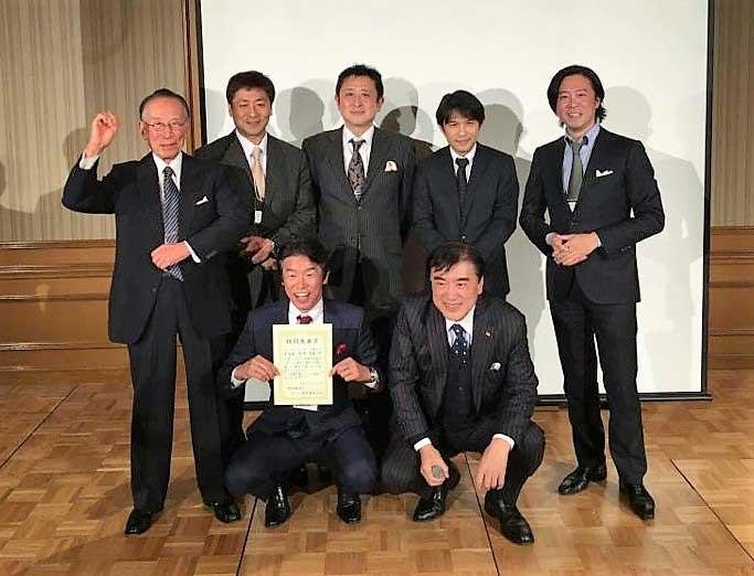 株式会社リアルクロス代表山口義徳_一般社団法人アジア経営者連合会