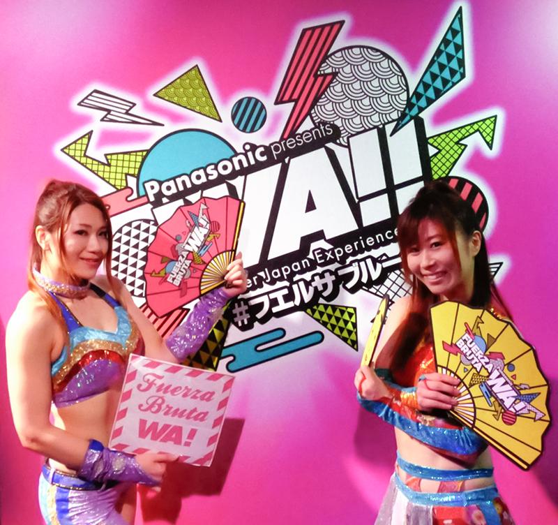 体験型エンターテインメン『フエルサ ブルータ WA!!』と女子プロレス「アイスリボン」のコラボが実現!